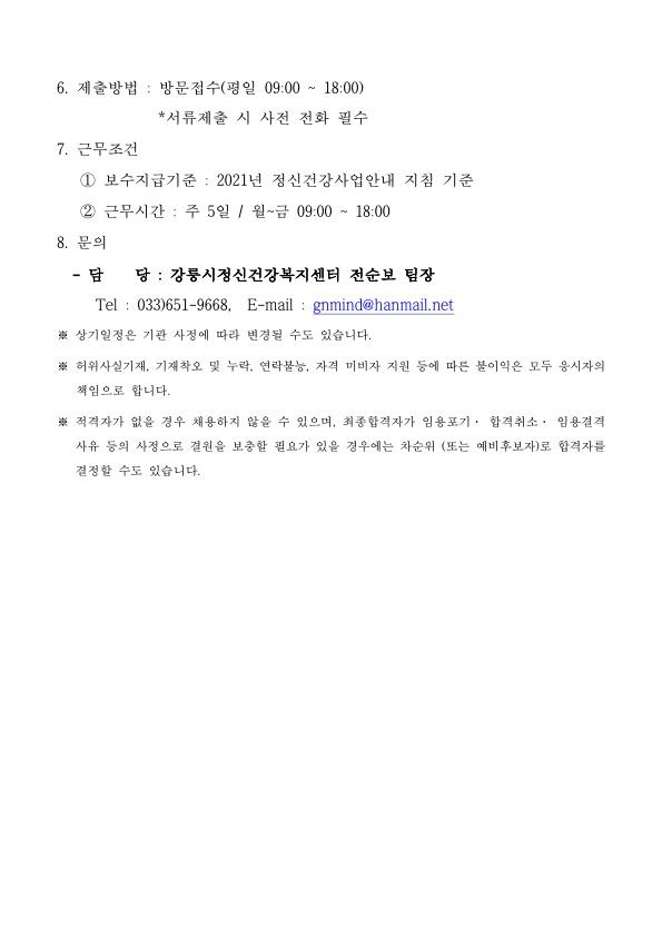 fcce9c4ab65433699fee96dcab53d9f7_1623121190_7887.jpg